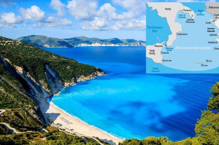 Премьер-министр Греции хочет расширить границы страны в Ионическом море