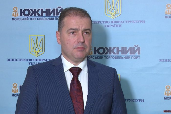 Экс-руководитель МТП Южный отказался от должности замминистра