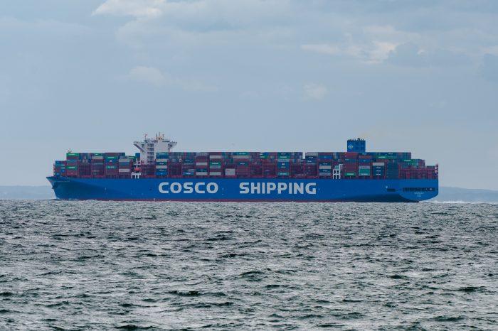 """Cosco Shipping и DNV GL работают над центром обработки данных для """"умных"""" судов"""