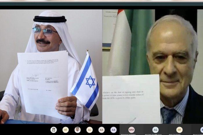 Джафза и Израиль подписали меморандум о взаимопонимании