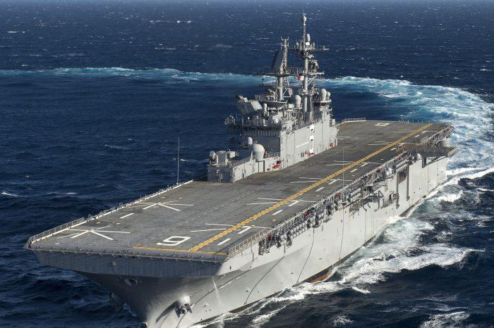 ВМС США инвестируют 40 миллионов долларов в разработку большого беспилотного судна