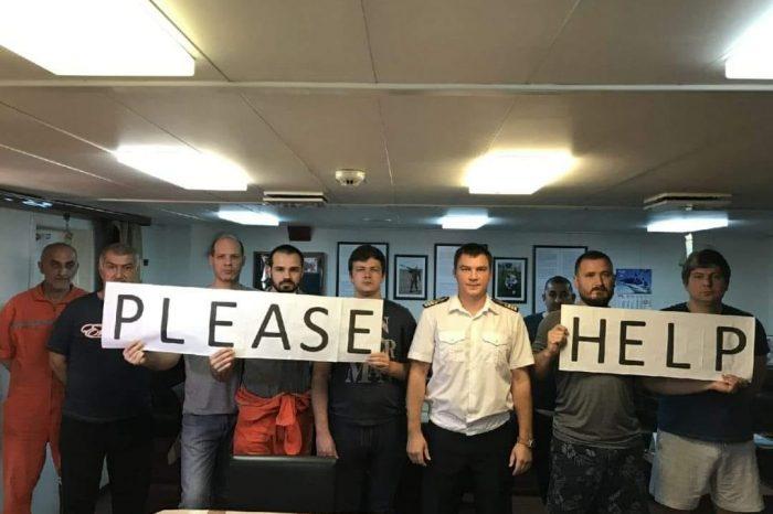 Из-за Palmali экипаж турецкого танкера остался без денег, топлива и пищи