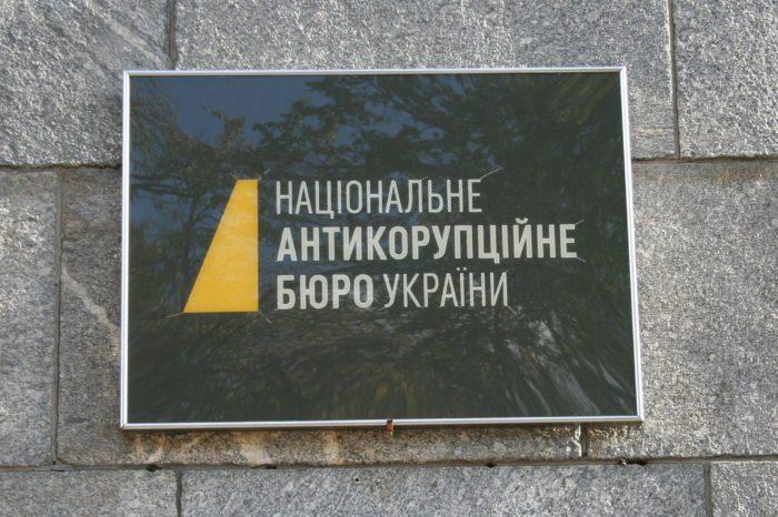 Руководство МТП «Южный» обвиняют в коррупции на 47,5 млн гривен