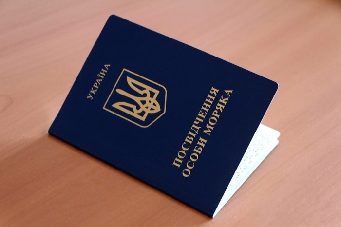 """Паспорт моряка снова можно оформить в """"Морречсервисе"""""""