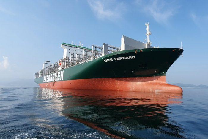Evergreen Marine  получила сертификат для нового контейнеровоза