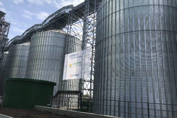 Posco отправили фуражное зерно из Николаева в Южную Корею