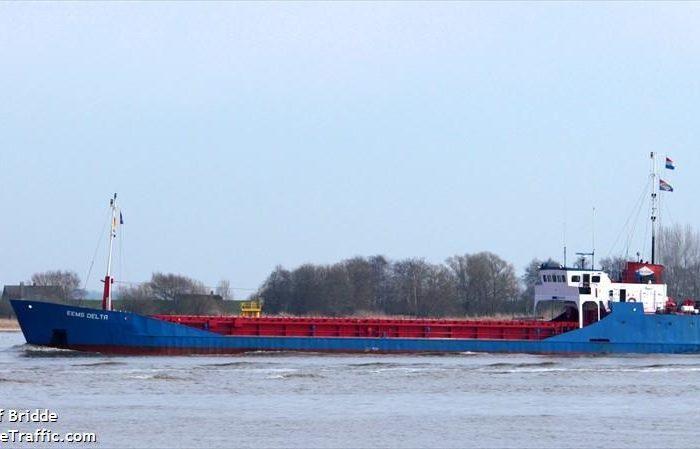 В Гвинейском заливе пираты похитили членов экипажа судна Am Delta