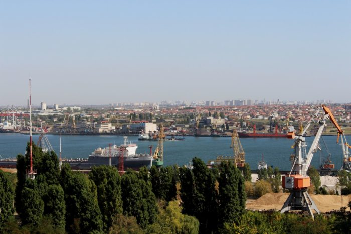 АМПУ закупит радары за 26 млн гривен