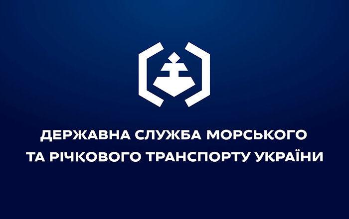 Функции Инспекции по подготовке и дипломированию моряков передали Морской администрации