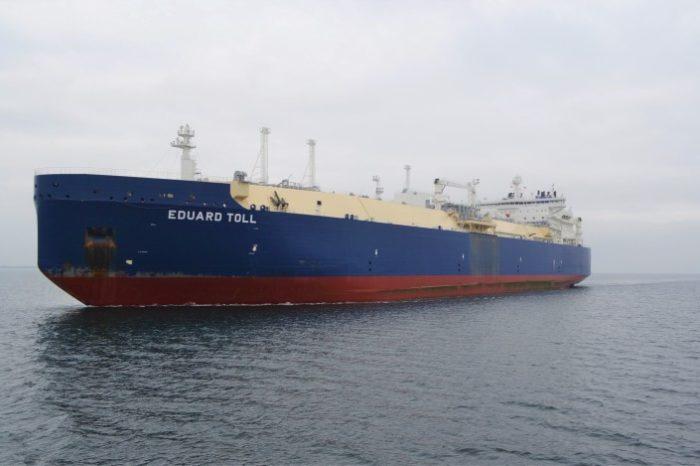Шесть новых ледоколов будут использовать двигатели Azipod