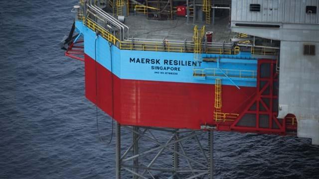 Maersk Drilling подписывает контракт с голландской Petrogas