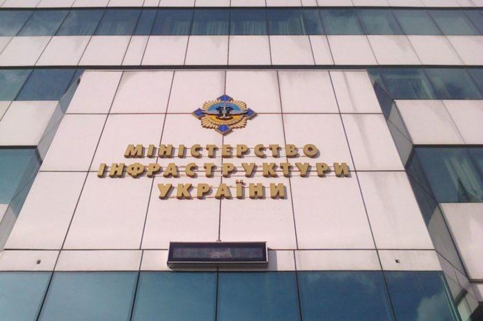 Украина может присоединится к Международной конвенции о контроле балластных вод