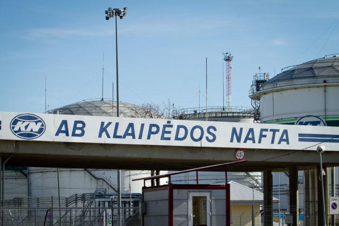Беларусь приостановила экспорт нефтепродуктов через Клайпедский порт