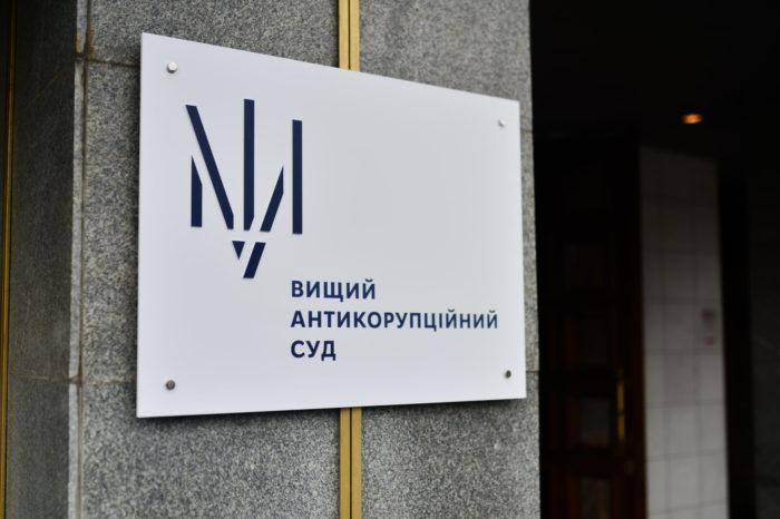 """Суд не изменил меру пресечения руководителю порта """"Черноморск"""""""