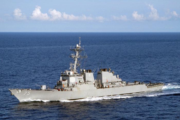 Корабль ВМС США Donald Cook покидает Черное море