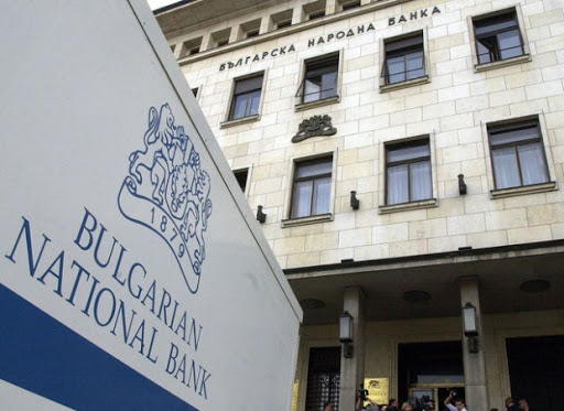 Из-за пандемии в Болгарии резко сократились иностранные инвестиции