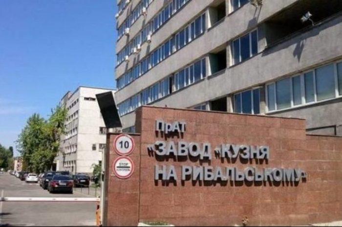 """Завод """"Кузница на Рыбальском"""" остановил строительство катеров для ВМСУ"""
