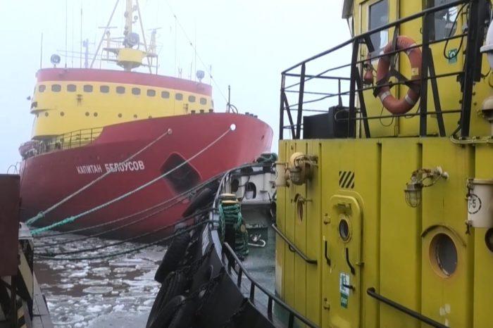 В Мариупольском порту появился лед