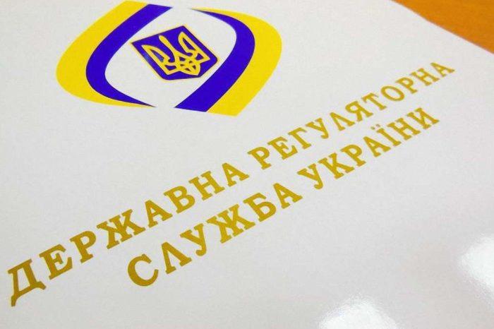 Регуляторная служба поддержала позицию бизнеса на вето закона о речном транспорте