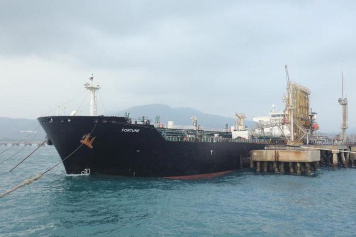 Иран отправил в Венесуэлу охраняемый спецназом флот танкеров с нефтью
