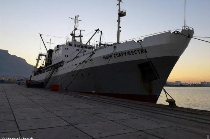 Украинки отправились на траулере в экспедицию по Антарктиде