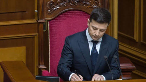 """Президент Украины подписал изменения в закон """"О концессии"""""""