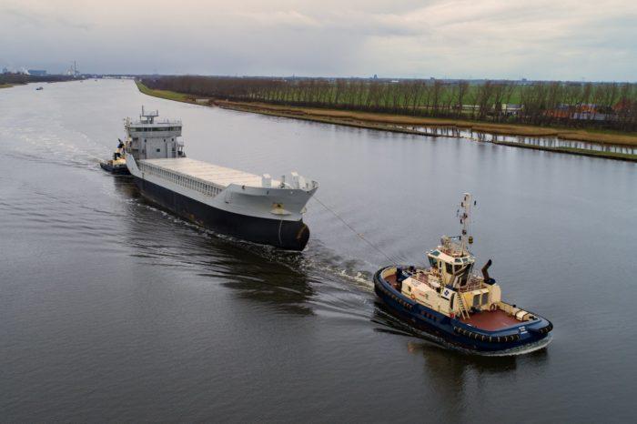 В Нидерланды прибыло судно VEKA Group Bijlsma Trader