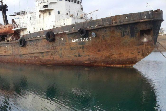 Морская поисково-спасательная служба хочет избавиться от судна Аметист и еще 8 плавсредств