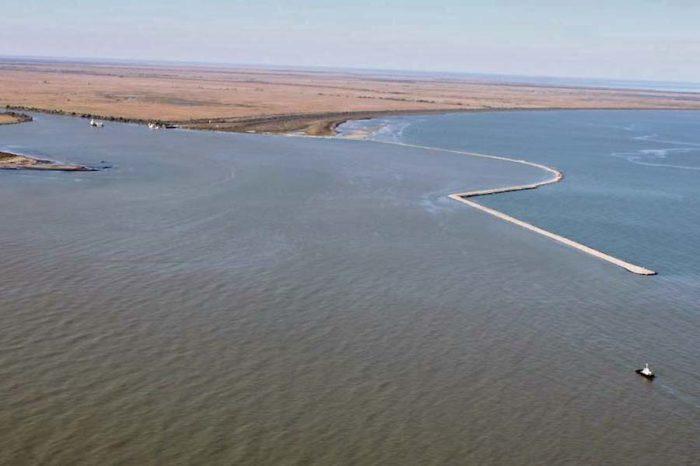 АМПУ объявила тендер на услуги экомониторинга на маршруте Дунай – Черное море