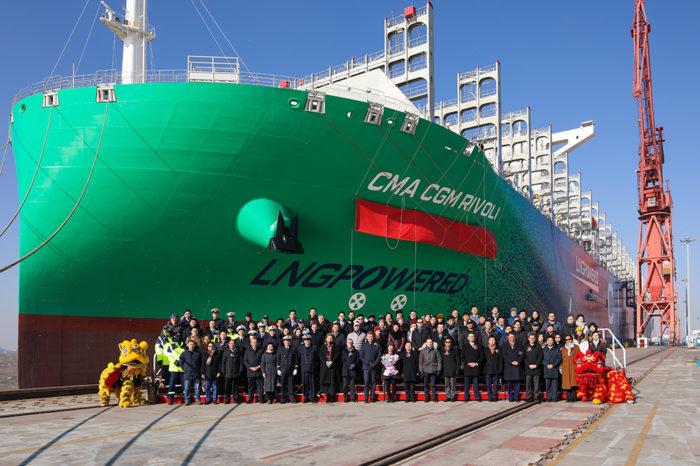 Hudong-Zhonghua присвоила имя новому сверхбольшому контейнеровозу CMA CGM Rivoli
