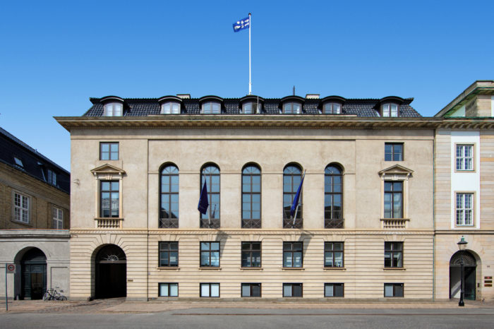 Дания принимает на себя командование европейской миссией Emasoh в Ормузе
