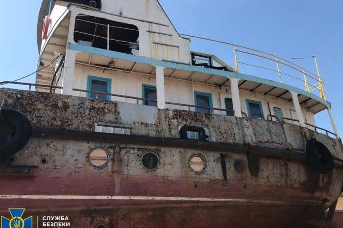 СБУ разоблачила схему хищения бюджетных средств во время ремонта судна «Госгидрографии»