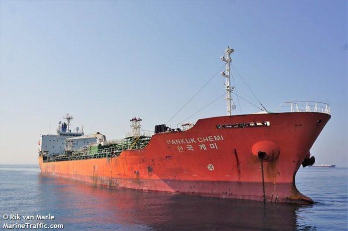 Иран задержал танкер Южной Кореи в Персидском заливе