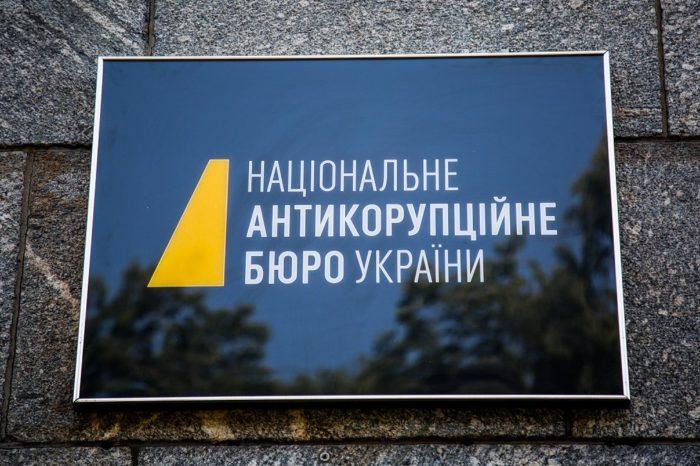 Бердянскому филиалу ГП «АМПУ» возместили 2,49 млн грн благодаря расследованию НАБУ