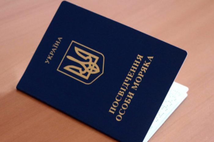 МорАд предлагает продлить срок действия документов моряка