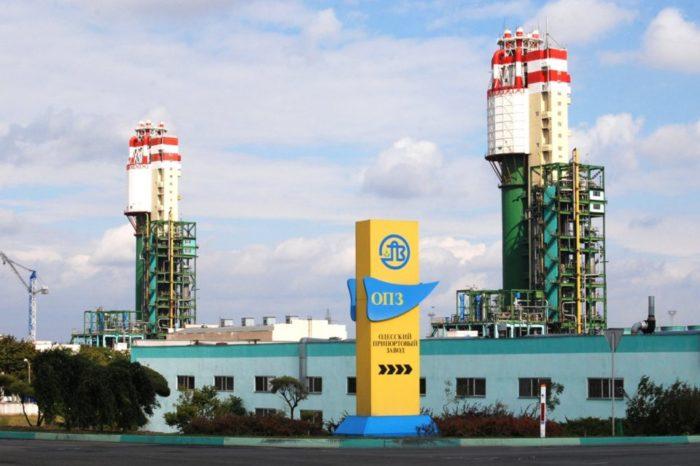 «Нафтогаз Украины» предоставил предложения по приватизации ОПЗ
