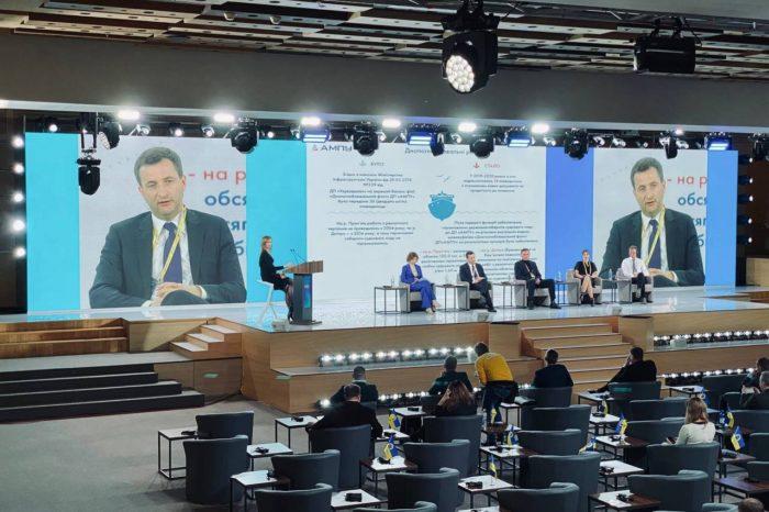 Дноуглубление, экология и 60 млн тонн грузов по Днепру. О чем говорили на Форуме «Украина 30»