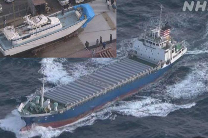 В Японии столкнулись грузовое и рыболовное судно: 6 человек пострадали