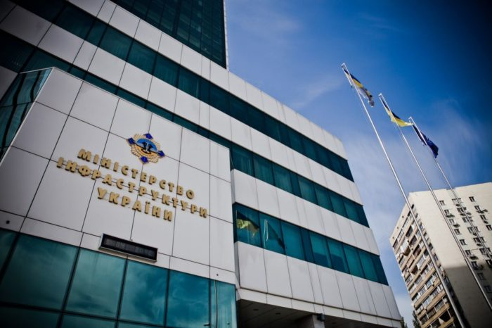 МИУ хочет приблизить правила обслуживания в портах к законодательству ЕС
