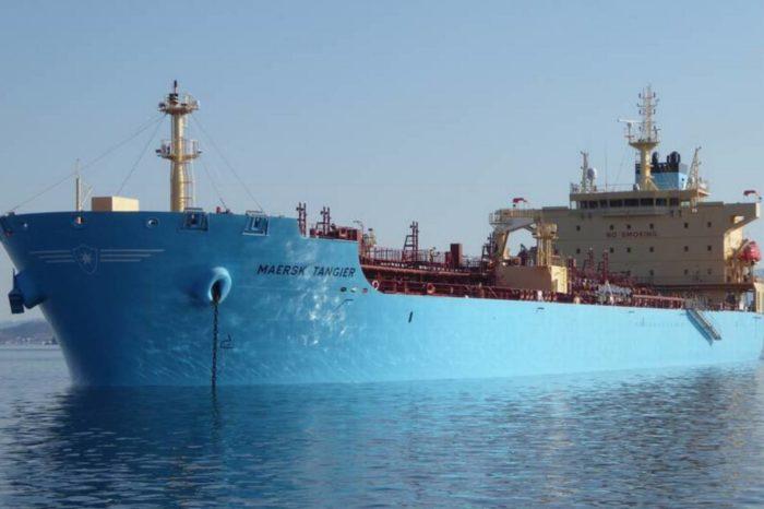 Maersk Tankers и Cargill создают совместное предприятие