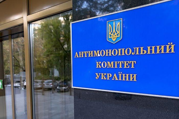 АМПУ заплатит 5,5 млн грн за необоснованные сборы с судовладельцев