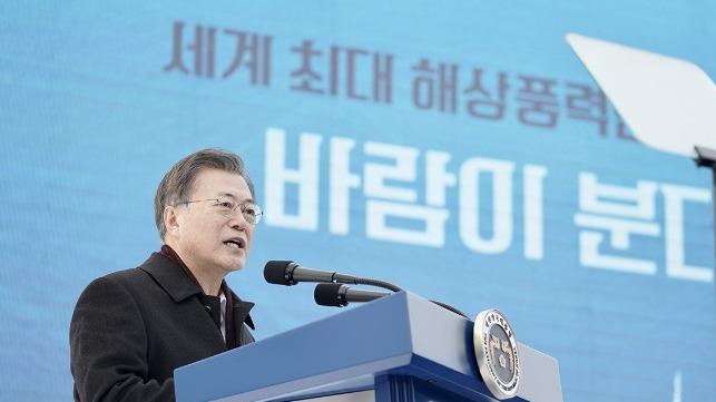 В Южной Корее планируют строительство крупнейшей в мире морской ВЭС