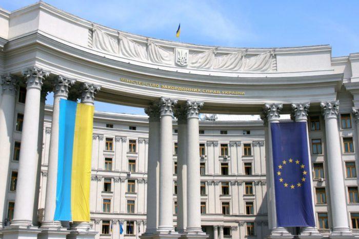 МИД Украины прокомментировало ситуацию с украинскими моряками в тюрьме Грузии