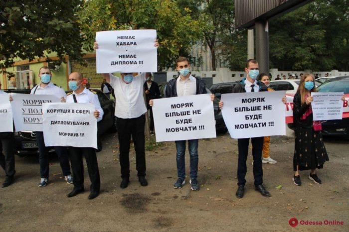 Протесты украинских моряков: хронология событий