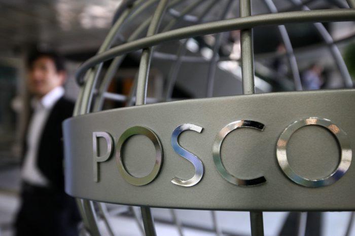 POSCO планирует приватизировать судоходную компанию HMM