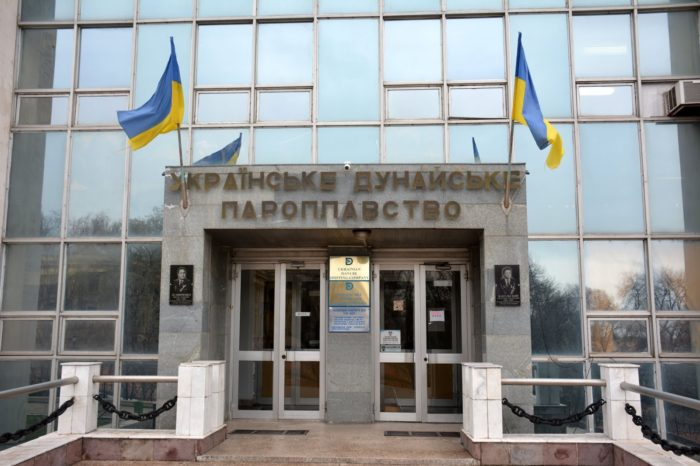 УДП прокомментировали информацию о задержании руководителей предприятия