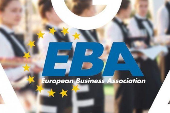 ЕБА просит власти Украины пересмотреть законопроект о госэкоконтроле