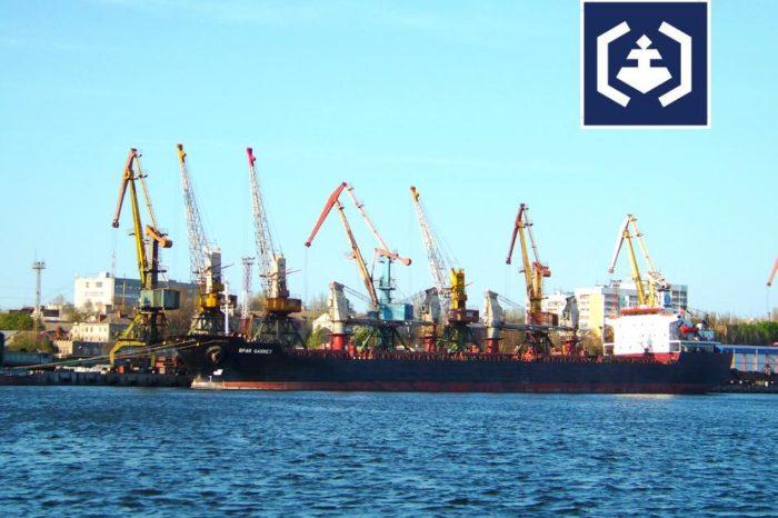 Морская администрация подтвердила факт обнаружения взрывчатки в Николаевском порту