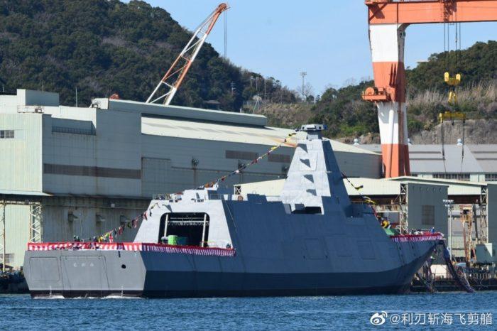 Mitsubishi Heavy Industries спустили на воду головной фрегат нового класса