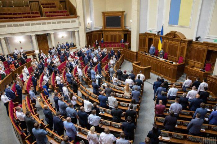 Верховная Рада приняла законопроект о налоговых льготах для инвесторов
